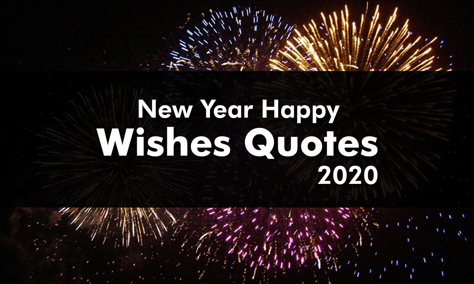 New-Year-Happy-Wishes-Quotes-2020