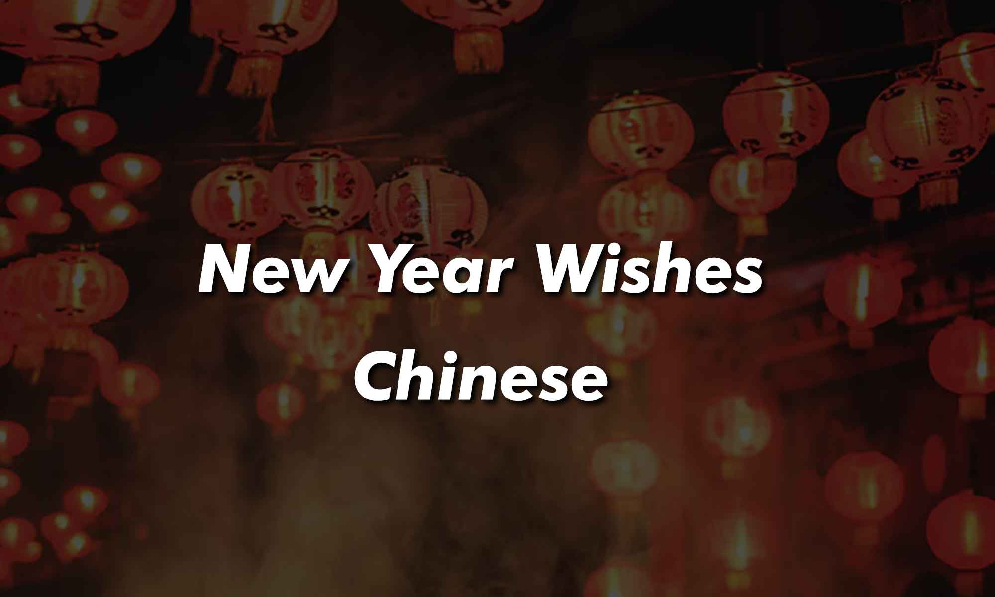 New Year Wishes Chinese