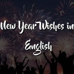 The Best New Year Wishes in English 2021