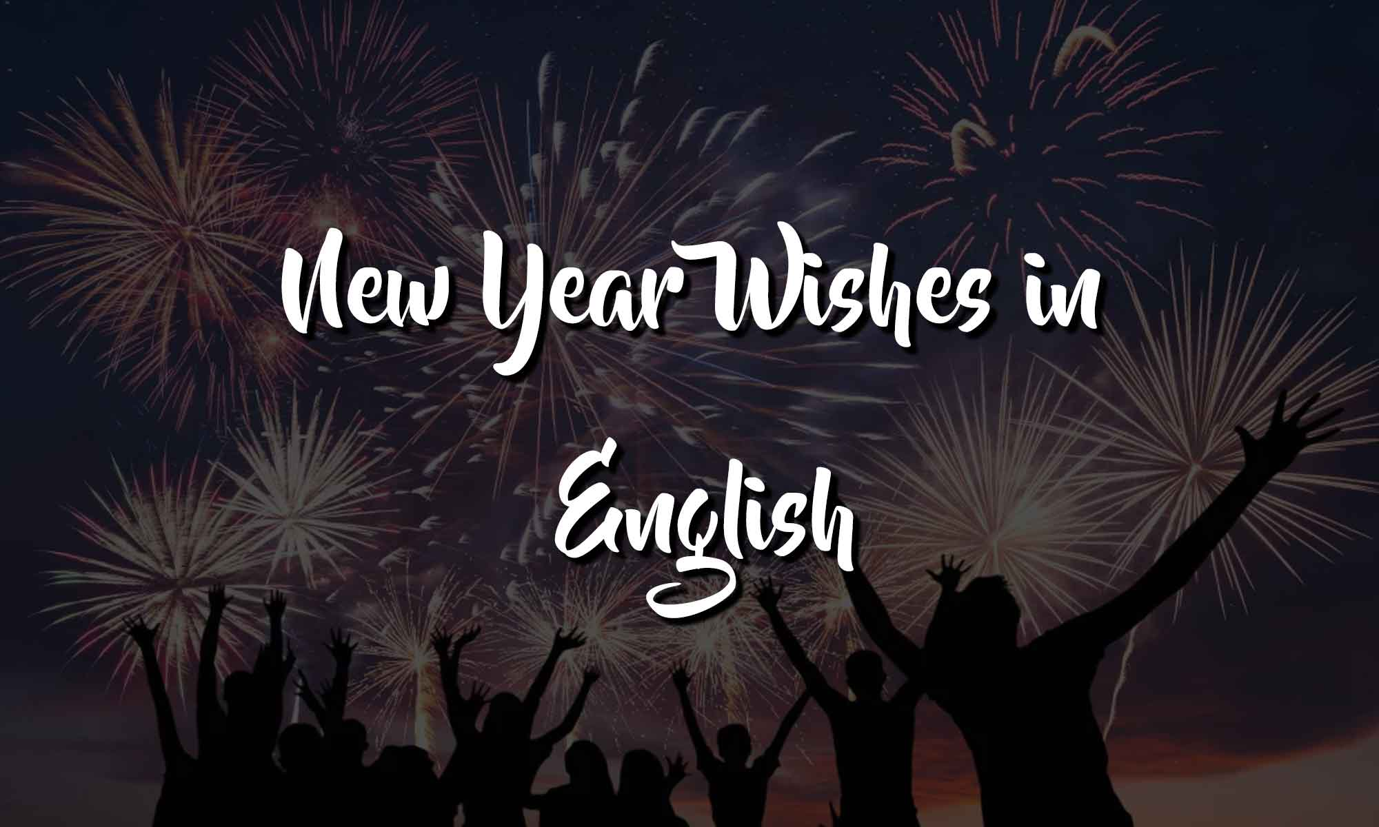 New-Year-Wishes-in-English