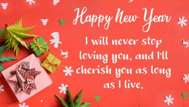 New Year Quotes for Love